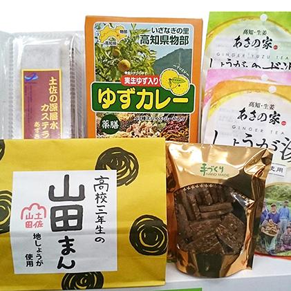 【ふるさと納税】バリューオリジナル香美セット 【お菓子・詰合せ・加工食品】