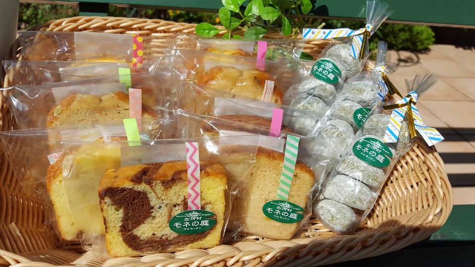 【ふるさと納税】北川村「モネの庭」手づくり工房のパウンドケーキとクッキーセット