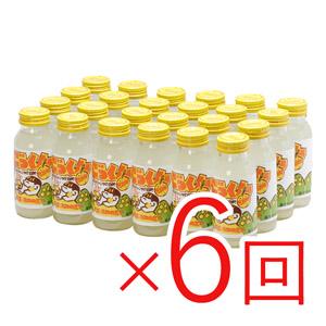 【ふるさと納税】ごっくん馬路村定期便/6ヶ月コース[361]