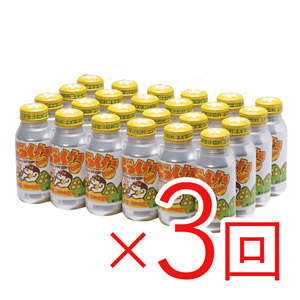 【ふるさと納税】缶のごっくん馬路村定期便/3ヶ月コース[362]