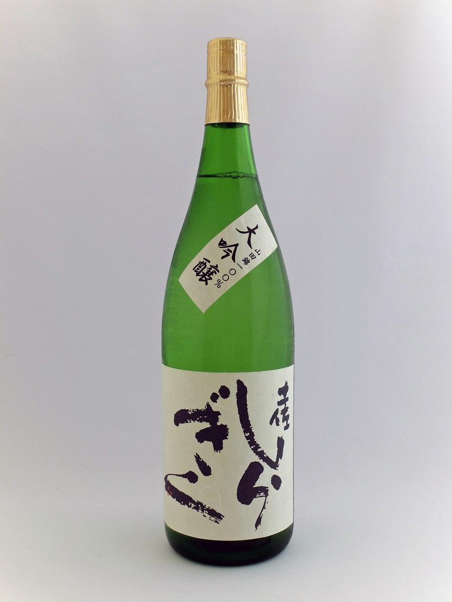 【ふるさと納税】土佐しらぎく 大吟醸 1.8L