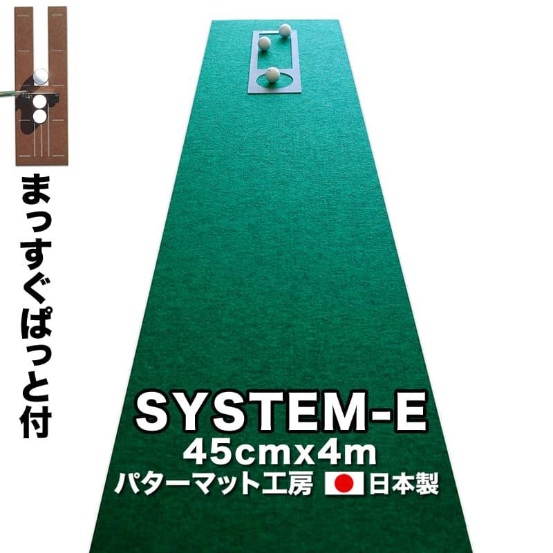 【ふるさと納税】ゴルフ練習用・最高速EXPERTパターマット45cm×4mと練習用具(距離感マスターカップ、まっすぐぱっと、トレーニングリング付き)(土佐カントリークラブオリジナル仕様)【TOSACC2019】