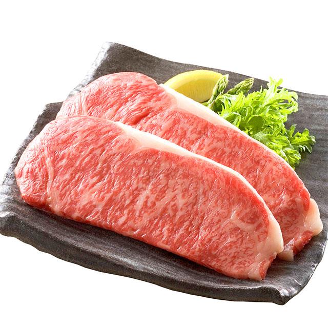 【ふるさと納税】肉 牛肉 ステーキ A5土佐和牛 特選サーロインステーキ 200g×2枚セット【SaNeYam】