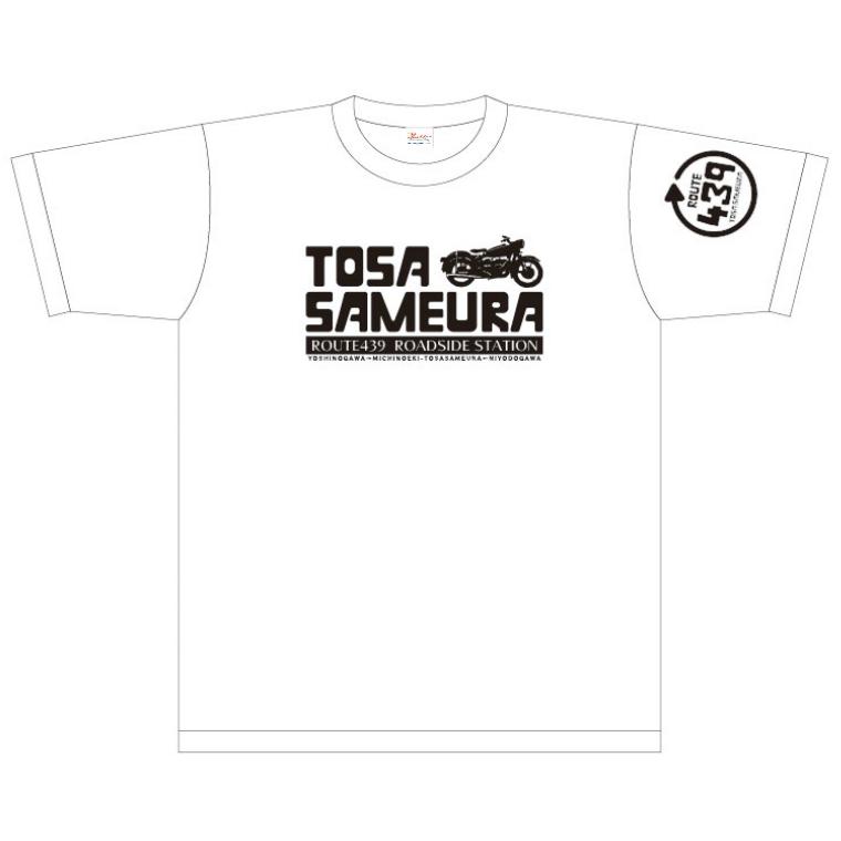 【ふるさと納税】道の駅土佐さめうらオリジナルTシャツ(白) Sサイズ, FashionLetter ファッションレター:66f7ac0e --- vidaperpetua.com.br