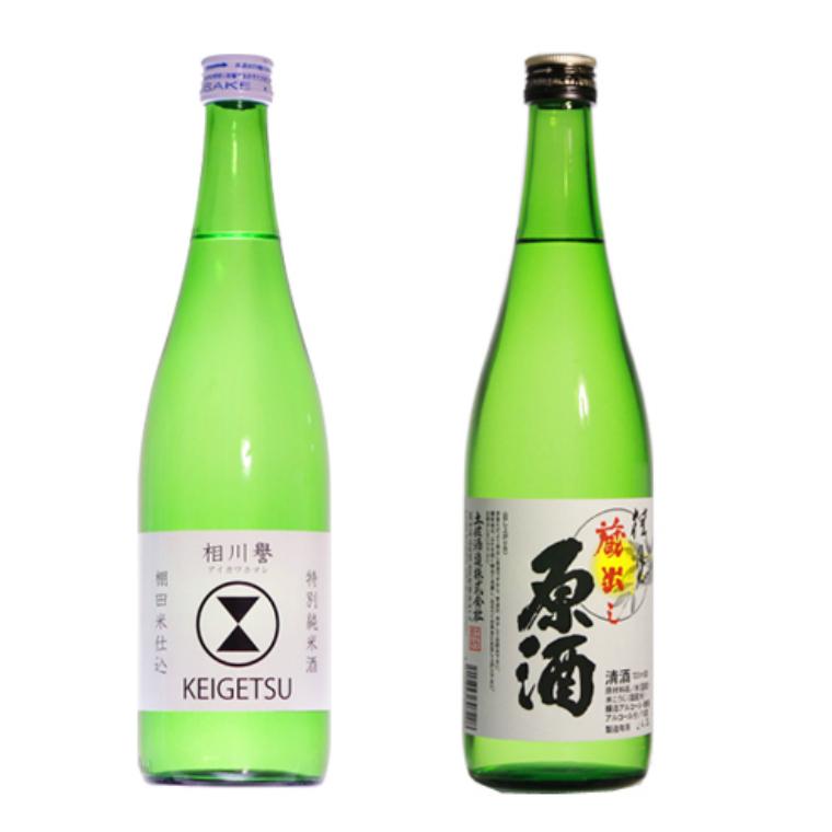 【ふるさと納税】日本酒(相川誉・蔵出し原酒) 各720ml
