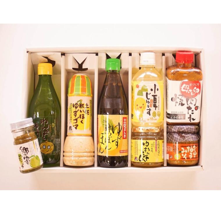 【ふるさと納税】ゆず製品F, denude:895ca00a --- officewill.xsrv.jp