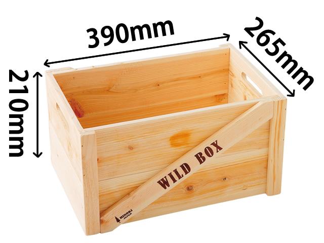 研磨を抑え 出色 メーカー在庫限り品 木肌そのまま粗削りなBOXです 野菜やワイン等 多用途の収納箱です ふるさと納税 桧ワイルドボックス 深さ190mm 中 0141403