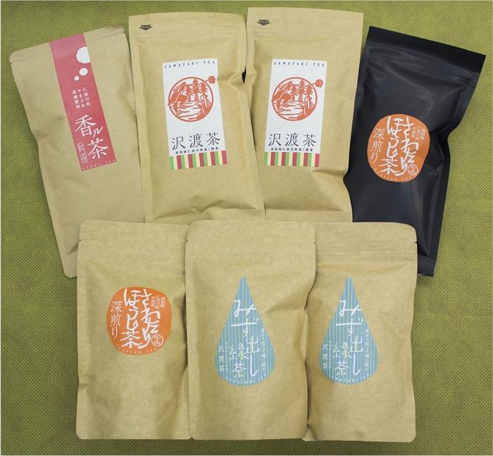 内祝い 優しい味でありながら輪郭がはっきりとしていて 茶の味 しっかり 沢渡のお茶とほのかに甘い和紅茶のセットです D5-4 日本正規代理店品 沢渡お茶セット ふるさと納税