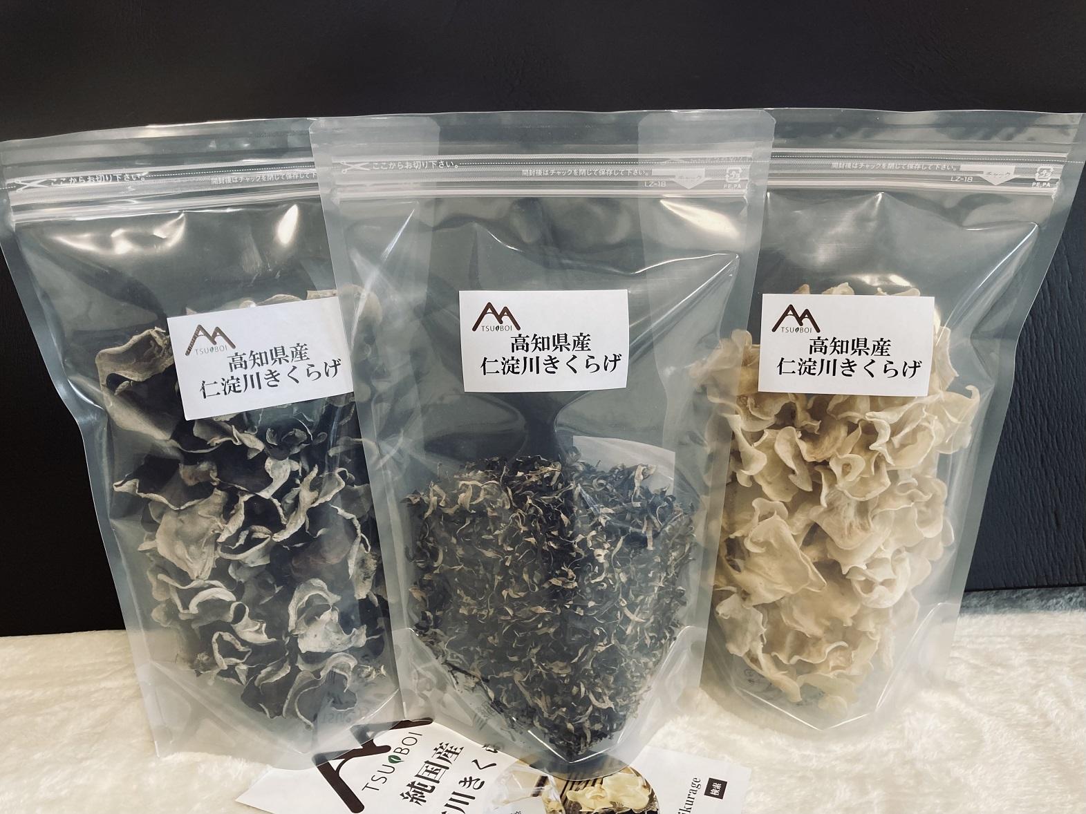 清流仁淀川の水を使用し 農薬や殺虫剤を使用せず栽培された国産きくらげの詰め合わせ 栄養素が豊富でしっかりとした歯ごたえが特徴 どんなお料理にもお使いいただけます ふるさと納税 高知県産仁淀川きくらげ詰合せセット 注目ブランド 時間指定不可 黒きくらげホールタイプ100g×1袋 0252201 白いきくらげホールタイプ80g×1袋 黒きくらげスライスタイプ100g×1袋