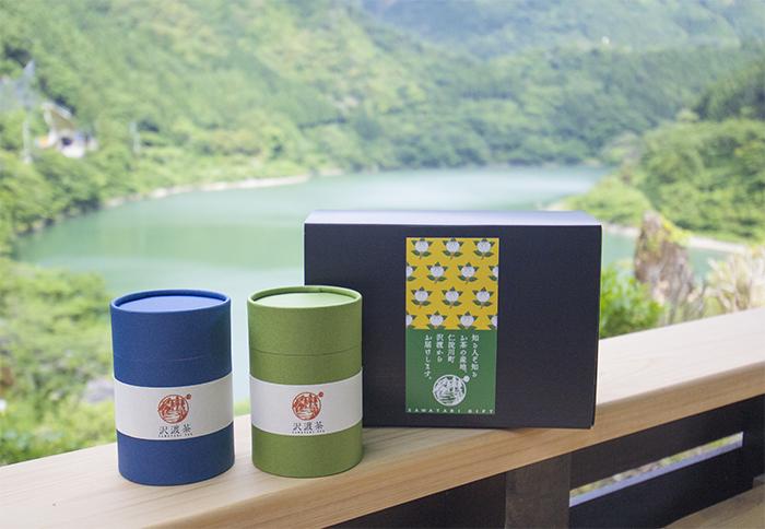 切り立った渓谷 深い霧の中 たくさんの陽光を受けて育った 沢渡茶 完売 を茶筒にしました ふるさと納税 沢渡茶茶筒2本セット 大放出セール 0080501 贈答用にもぴったりなセットです