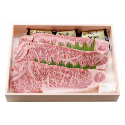 【ふるさと納税】Asz-09 四万十麦酒(ビール)牛。牛肉をステーキ用に厚切り。ロースステーキ肉2~3枚セット