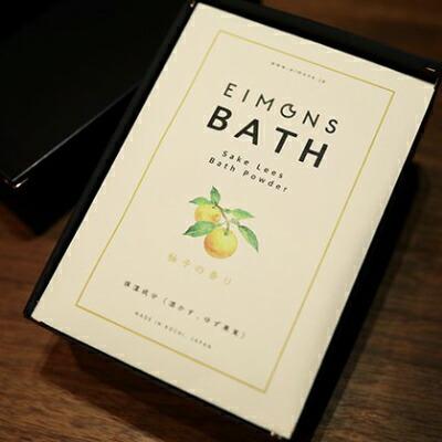 【ふるさと納税】Oem-07 高級感のあるギフトBox2セット しっとりなめらか肌の酒かす入浴剤合計20袋
