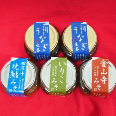 【ふるさと納税】Ess-09 うなぎ生姜とみそ3種セット