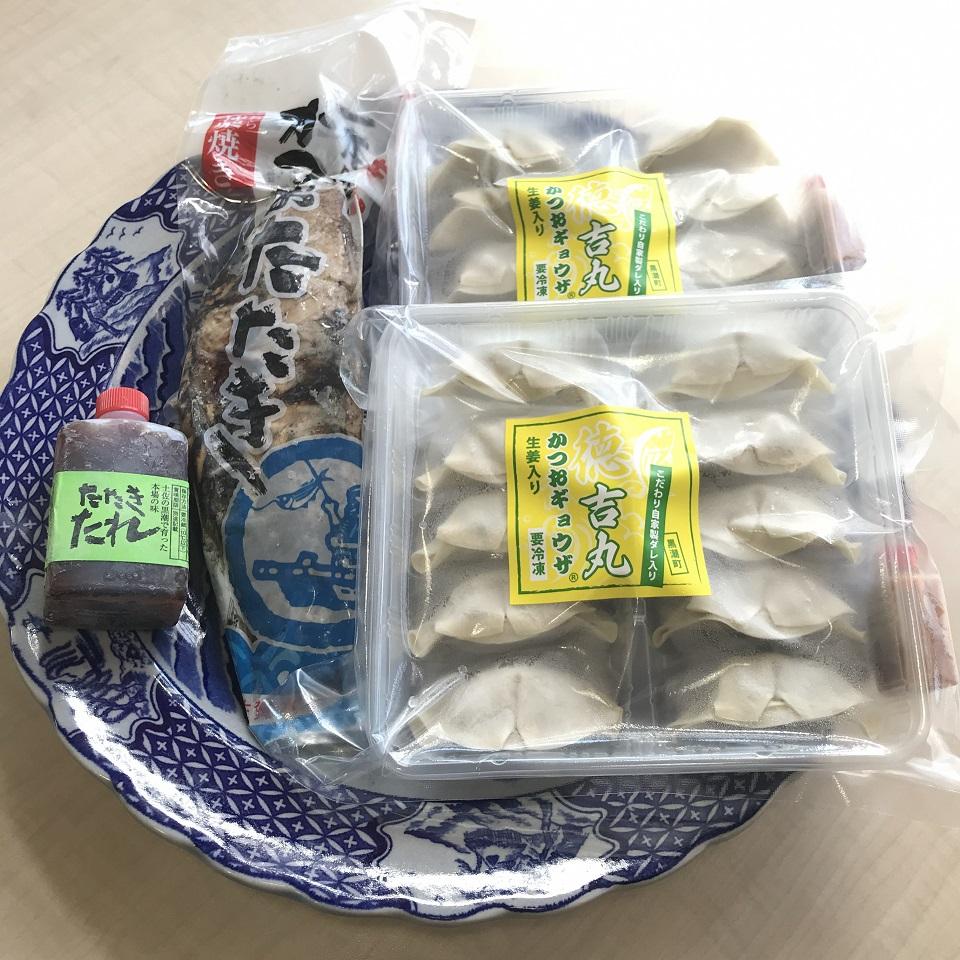 【ふるさと納税】[1317]かつおギョウザ 徳吉丸(生姜入り)2パックと土佐佐賀水産藁焼き鰹たたき(1節)セット