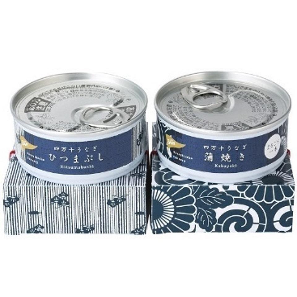 【ふるさと納税】[1295]四万十うなぎ缶詰/詰合せ2缶セット(蒲焼、ひつまぶし:山椒付き)