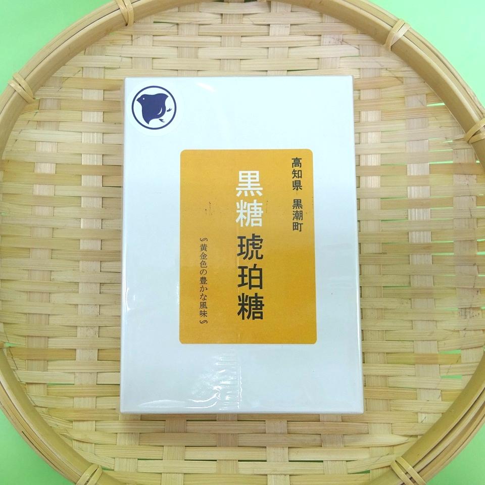 【ふるさと納税】[1030]黒潮町産黒糖Aコース 琥珀糖折り詰300g×2個