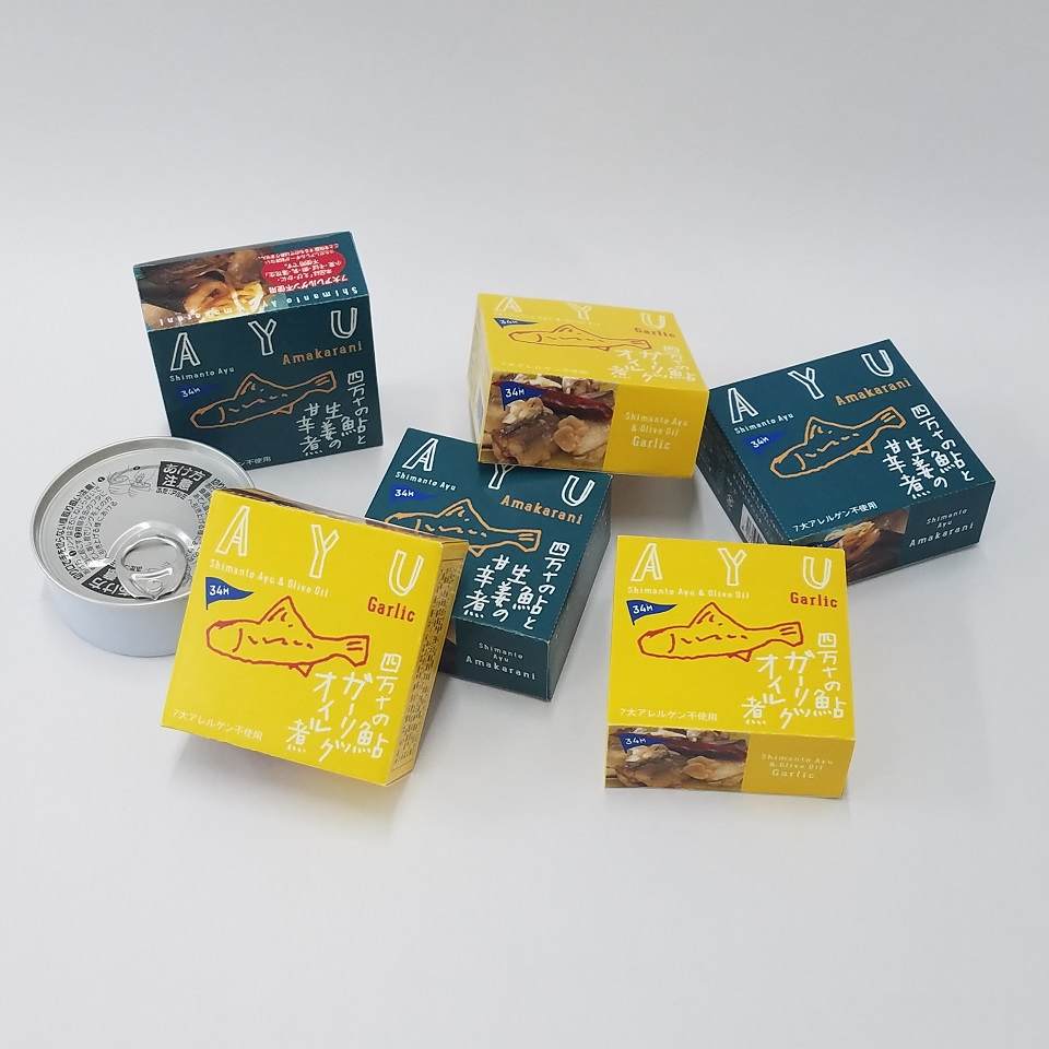【ふるさと納税】[1118]四万十鮎の贅沢缶詰6缶セット(2種×各3缶)