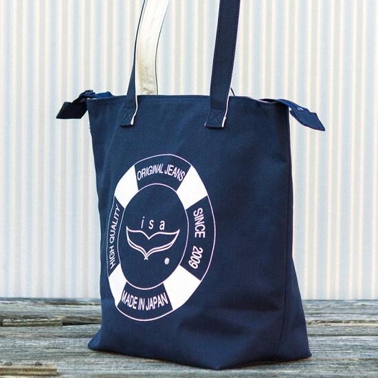 【ふるさと納税】[0367]ファスナー付き帆布トートバッグ〔ネイビー〕