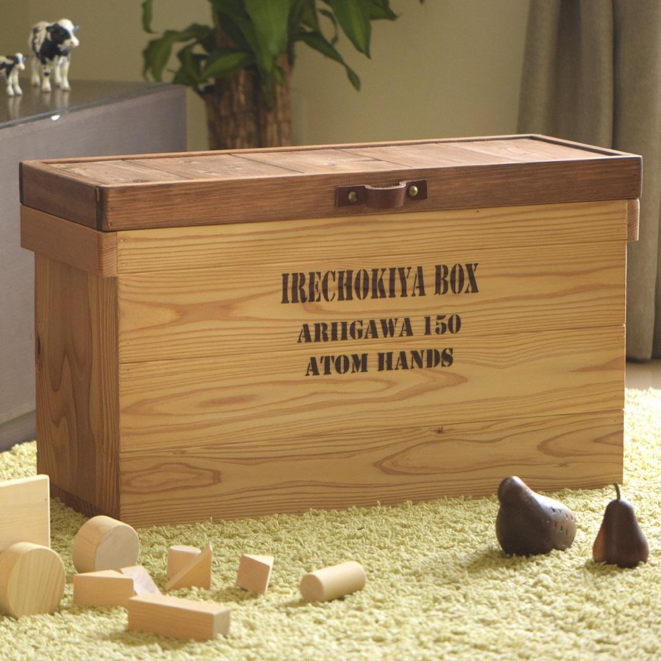 【ふるさと納税】[0925]IRECHOKIYA BOX (ナチュラル)