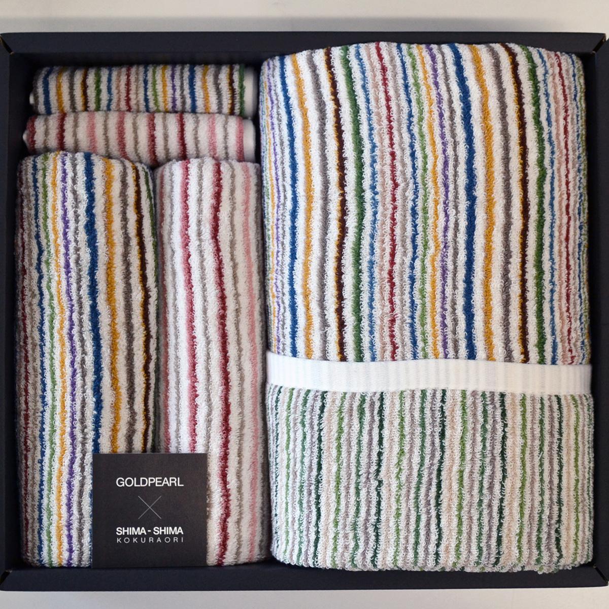 【ふるさと納税】A26-50 小倉織 縞縞 タオルセット