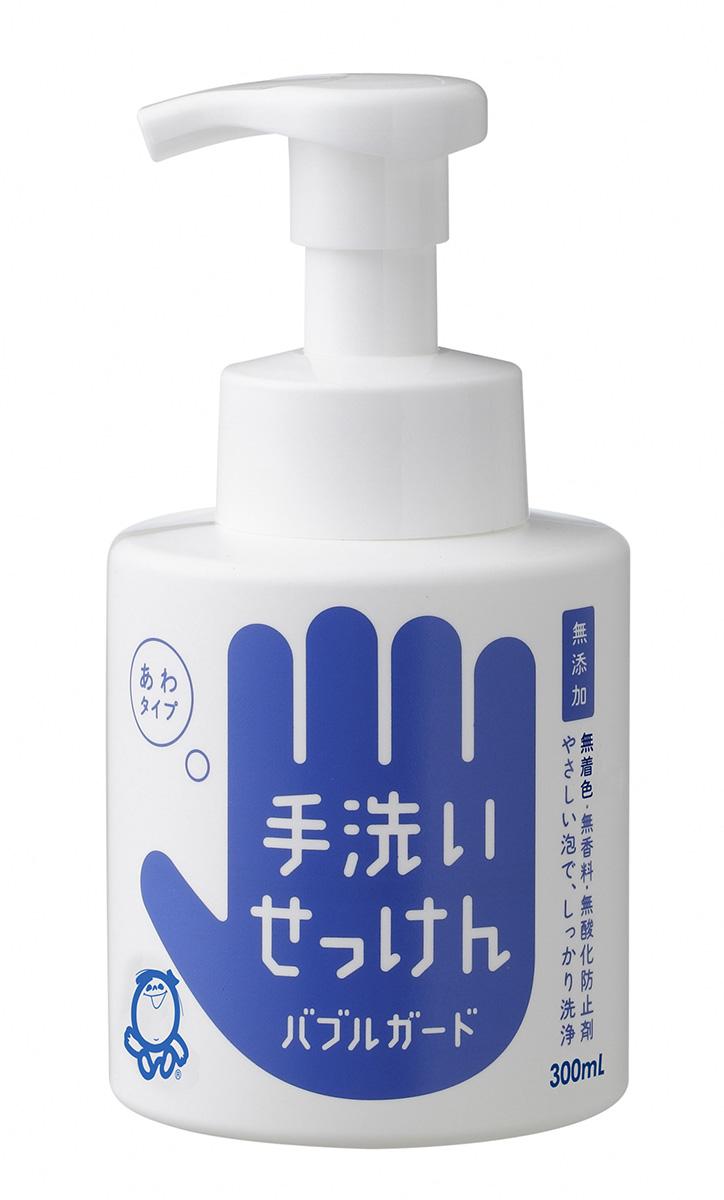 シャボン玉手洗いせっけんセット◆ SY10-R10 【ふるさと納税】