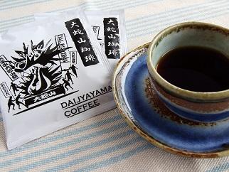 【ふるさと納税】コーヒー(ドリップパック60枚)