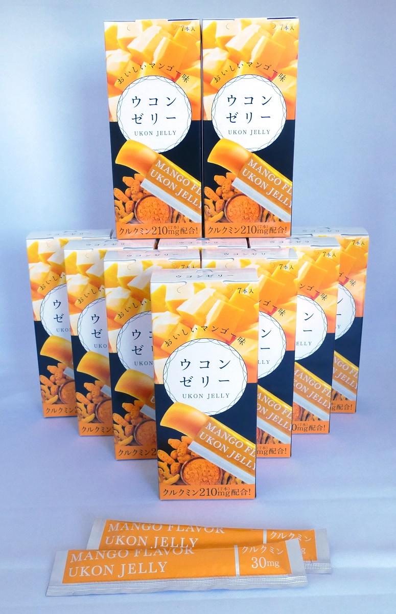 【ふるさと納税】ウコンゼリー12箱セット
