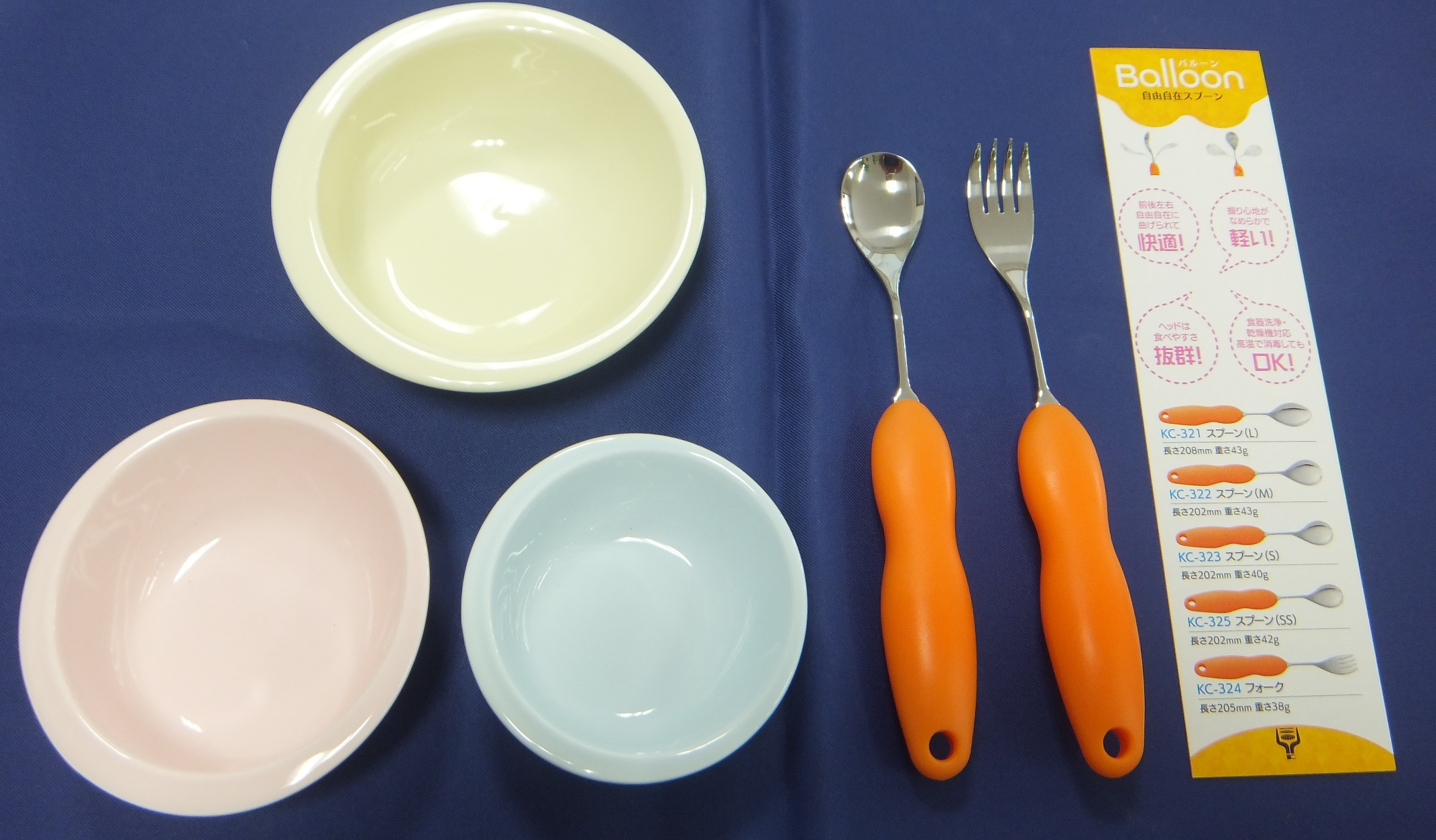 大牟田市からかわいいデザインの小鉢 スプーン フォークセットをお届け パステル ふるさと納税 メーカー直送 即納 ユニバーサル食器セット