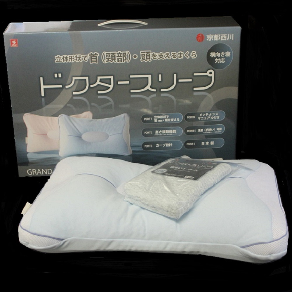 【ふるさと納税】【D-005】最高級枕 ドクタースリープ 専用カバー付・ブルー まくら