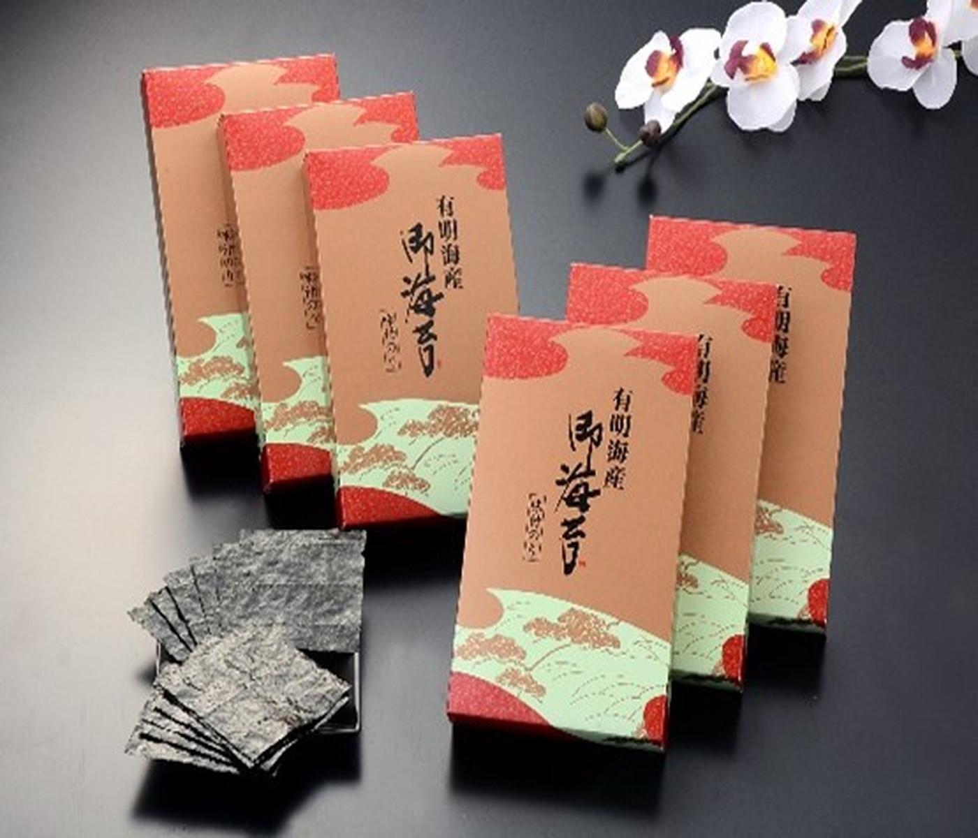 【ふるさと納税】【A5-124】老舗茶匠監修 有明海産味付海苔(6箱)