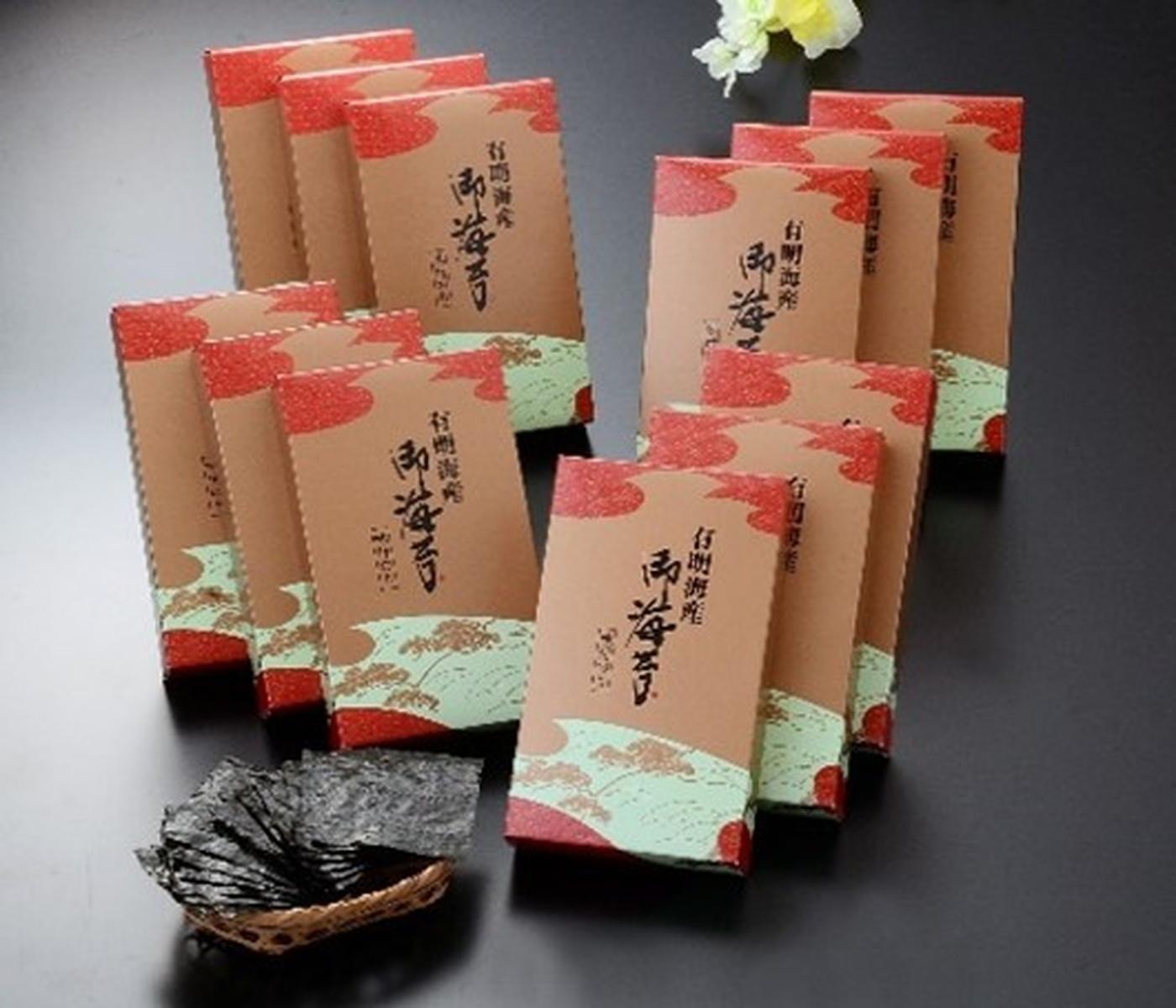 【ふるさと納税】【C-050】有明海産味付海苔金松(12箱)