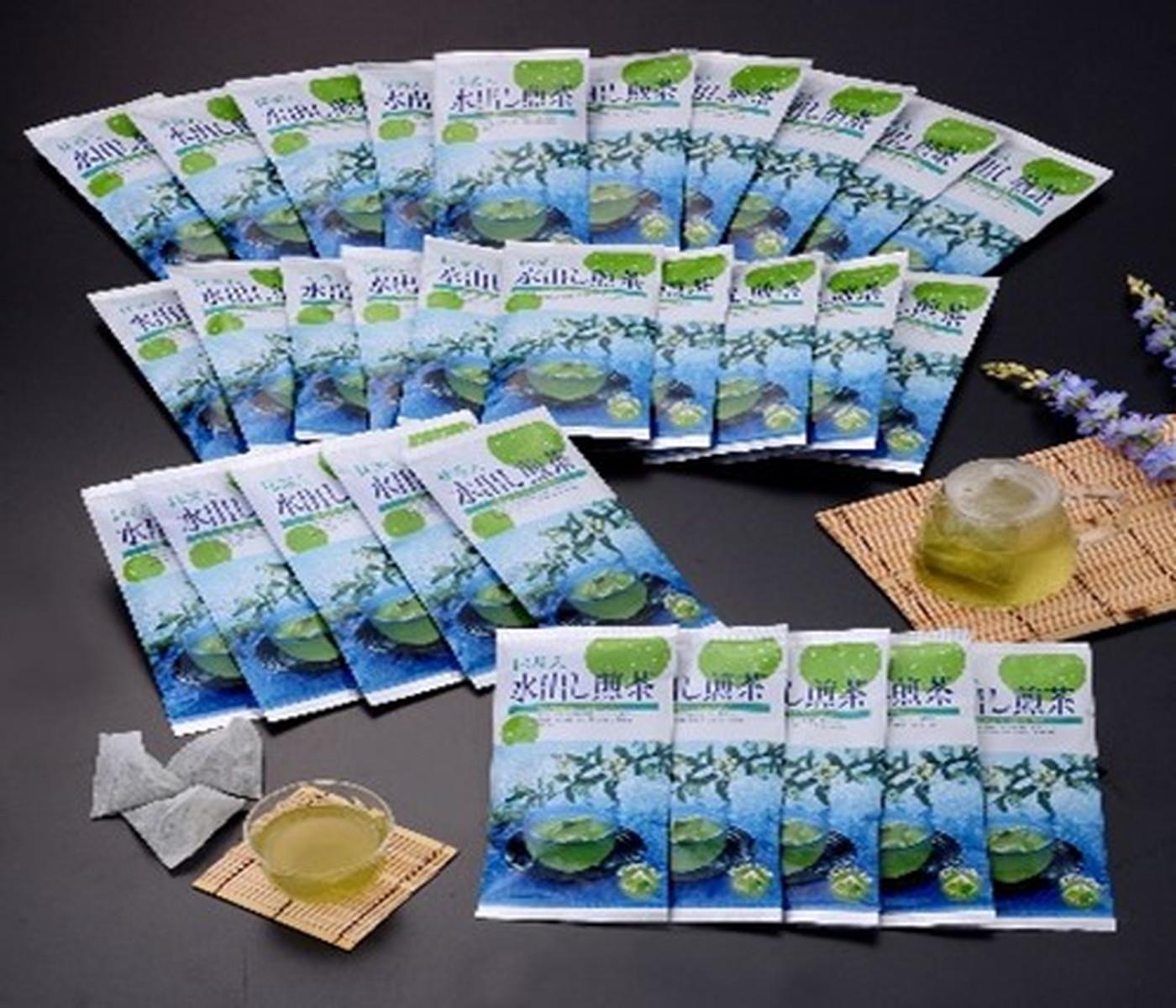【ふるさと納税】【B-017】九州産抹茶入り水出し煎茶詰合せ(30袋)