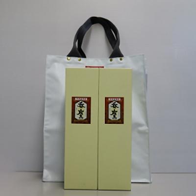 【ふるさと納税】芋焼酎「呑鷹」&ホークス横断幕リサイクルバッグ