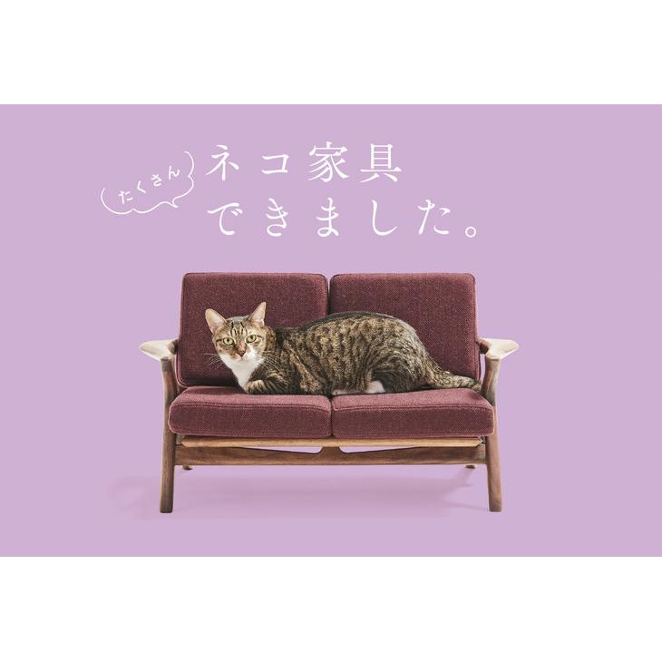 【ふるさと納税】ネコ家具 バナードソファー