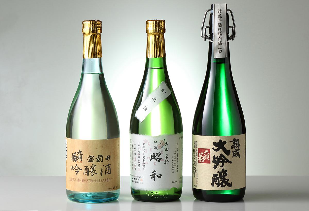 【ふるさと納税】九州菊の酒蔵が作った地酒3本セット