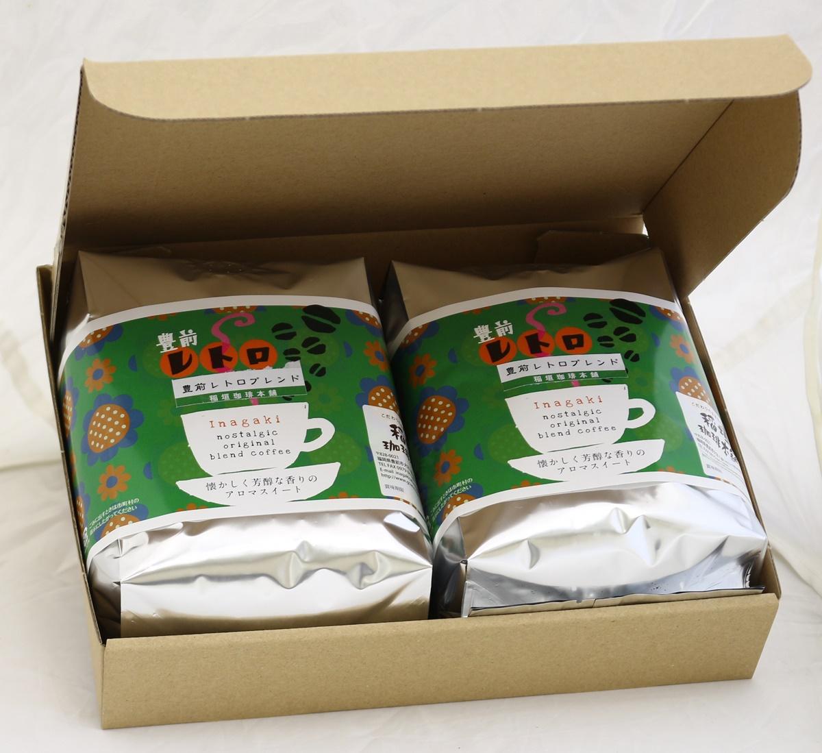 【ふるさと納税】豊前レトロブレンド 豆の状態でお届け(豆)ギフト