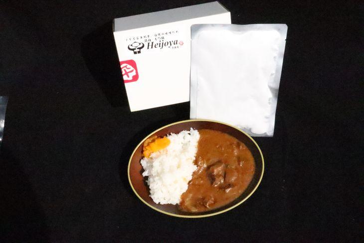 【ふるさと納税】☆和牛たっぷり☆贅沢な焼肉屋さんの特製和牛カレー8個セット