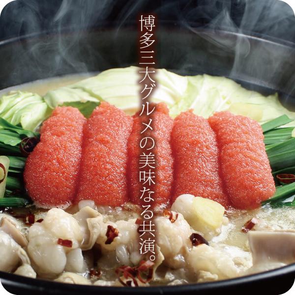 【ふるさと納税】博多豚骨 明太もつ鍋セット