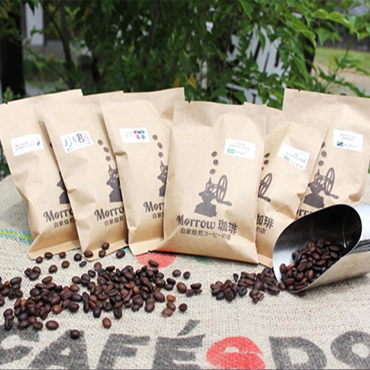 【ふるさと納税】「小郡オリジナルブレンドと世界の珈琲」飲み比べセット(粉)6種 コーヒー豆 送料無料 600g