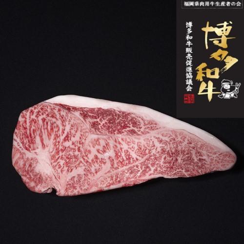 【ふるさと納税】【A5ランク】博多和牛サーロインステーキ 約600g