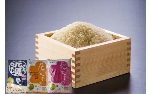 【ふるさと納税】福岡県産米 食べ比べセット 15kg(5kg×3)