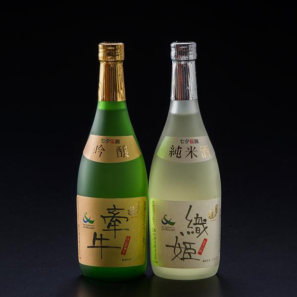 【ふるさと納税】清酒 七夕伝説セット 日本酒 地酒 福岡 送料無料 飲み比べセット