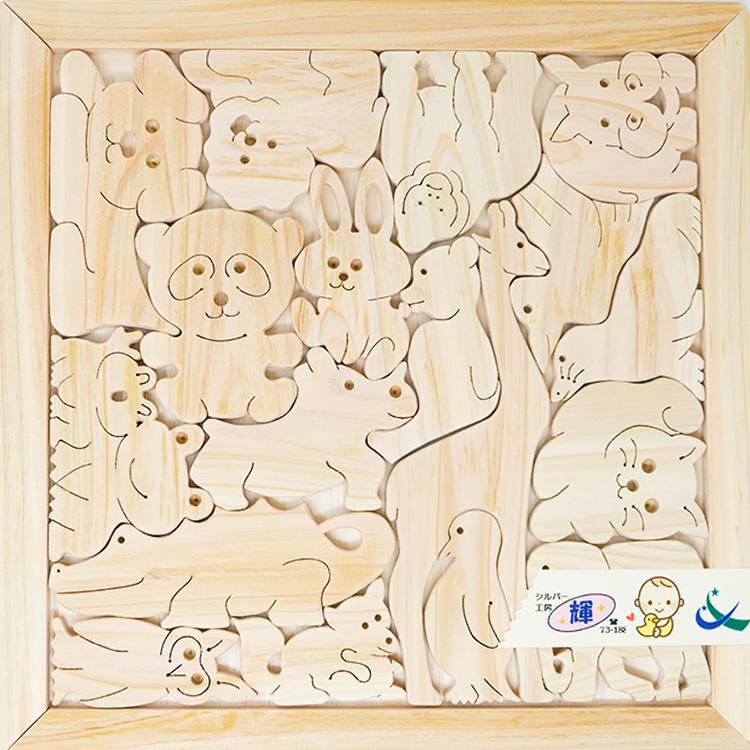 【ふるさと納税】じぃじの手仕事 ぬくもりいっぱいの木製おもちゃ【大】
