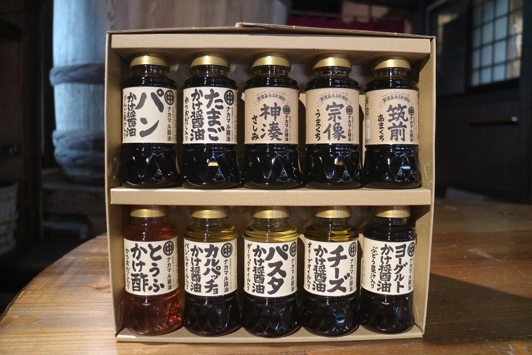 【ふるさと納税】KA0110_ナカマル醤油150ml×10本セット