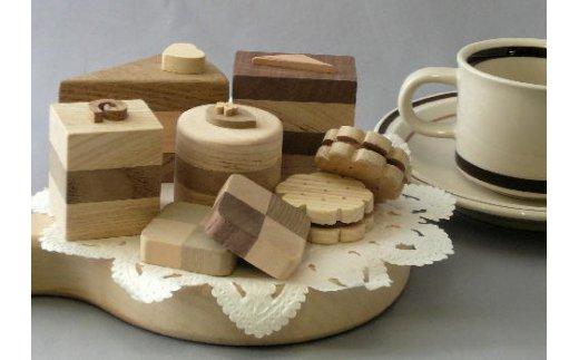 【ふるさと納税】KA0055_【グッド・トイ2018受賞】木のおもちゃおままごとケーキ