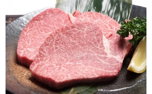 【ふるさと納税】KA0215_A5ランク 博多和牛シャトーブリアンステーキ 150g×3枚 牛肉 和牛 国産牛 送料無料 ステーキ