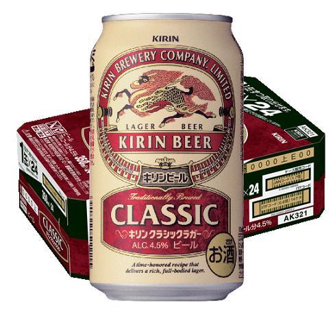 【ふるさと納税】A892 キリンクラシックラガー 350ml缶1ケース【福岡工場製造】