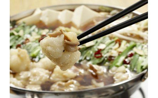 【ふるさと納税】M1017_ 博多もつ鍋1人前食べ比べセット(明太・味噌)