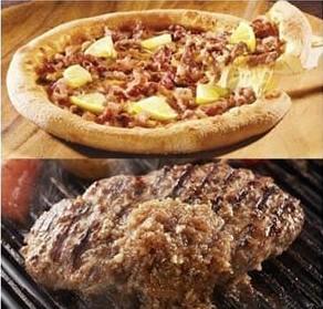 【ふるさと納税】KA0149_お米で育てたむなかた牛 ピザ&ハンバーグ