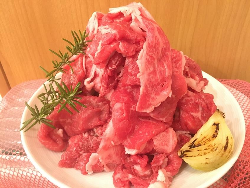 【ふるさと納税】KA0151_お米で育てたむなかた牛 赤身スライス500g・切落し500g(牧場直送) 牛肉 和牛 国産牛 送料無料